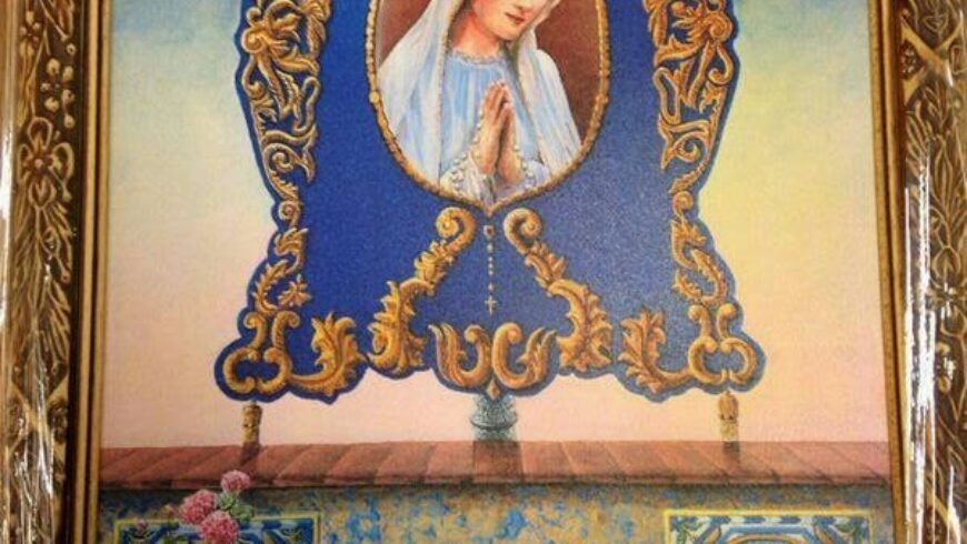 cartel-glorias-malaga-2014-225x300.jpg
