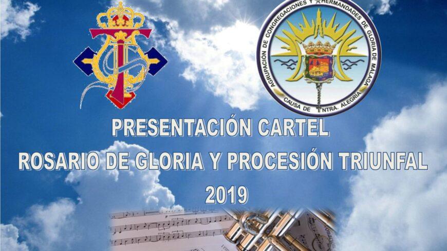 cartel-presentacion-cartel-rosario-de-gloria-1-300x212.jpg